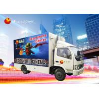 Wholesale Truck Mobile 7D Simulator Cinema Movie Theater Equipment 220V 2.25KW from china suppliers