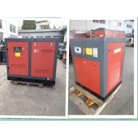 Buy cheap 380v Rotary Screw Type Air Compressor Small One Year Warranty from wholesalers