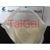 China Oxymetholone Anadrol Safety Effective Pharmaceutical Raw Material Steroid Top Grade Oral Powder on sale