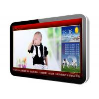 "Wholesale Airport Wifi 22"" Elevator Digital Signage Advertising Display 1680 x 1050 High Definition from china suppliers"