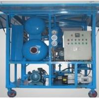 Wholesale Double-stage transformer oil purifier from china suppliers