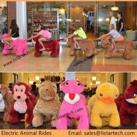 Coin Operated Amusement Rides for Sale, Used Animal Rides Fair Animal Rides for Sale