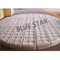 Wholesale Custom Knitted Wire Mesh Demister Pad Mist Eliminator High Temperature Resistance from china suppliers