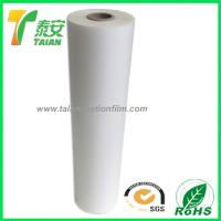China Thermal Lamination Film, Thermal Lamination Metallized Pet Film Roll For Packaging on sale