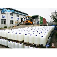 China Reactive Dye Printing Effluent Color Removal Chemical 50% Content Exporting to Honduras on sale