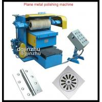 Wholesale Semi Automatic Electrical Polishing Machine , 15kw Metal Polisher Machine from china suppliers