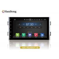 Wholesale Android 8.x Marshmallow GPS Navigation System Full Touch 10 Seconds Faster from china suppliers