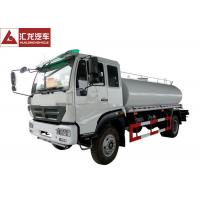 China Cost Effective Water Tank Truck , Mobile Water Truck High Pressure Water Pump on sale
