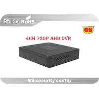 Wholesale OEM Security AHD CCTV DVR 4Ch 6 in 1 DVR from china suppliers