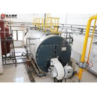 Wholesale 2000Kg 4000Kg Steam Heavy Oil Steam Boiler With High Efficiency from china suppliers