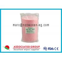 China Pharmaceutical Non Woven Needle Punched Fabric Spunlace Apertured on sale