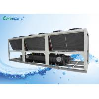 Wholesale R22 Gas Industrial Air Cooling Air Cooled Water Chiller , Water Chilling Unit from china suppliers