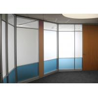 Buy cheap sell 4-12mm frosted glass high quality from Wholesalers
