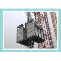 Wholesale Professional Platform Construction Material Lifting Hoist Equipment from china suppliers