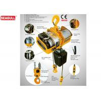 Wholesale 100kg 3 Ph Small Electric Chain Hoist Suspended Type With Energy-Saving Motor from china suppliers