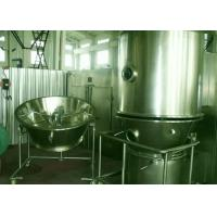 Wholesale Additive Seasoning Vertical Fluidized Bed Dryer Low Maintenance Energy Saving from china suppliers