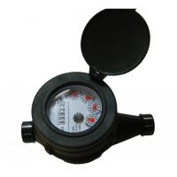 Wholesale Residential Magnetic Drive Water Meter DN15 - 25 Plastic from china suppliers