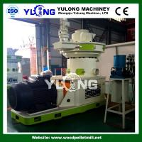 China wood pellet mills new zealand,wood pellet machines italy on sale