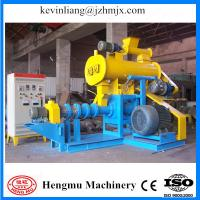 Wholesale Hot sale new design floating animal feed extruder machine for long using life from china suppliers