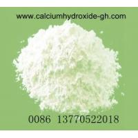 Buy cheap Slaked lime food grade from wholesalers