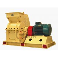 Buy cheap Hammer crusher http://www.clirik.com from wholesalers