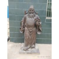 Wholesale large size customize size people sculpture in brand image as decoration statue in enterprise/garden/ hall/ company from china suppliers