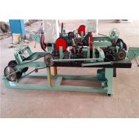 China Double Twist Barbed Wire Weaving Machine , CS-A Type Razor Wire Machine on sale