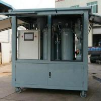 Wholesale Enclosed Oil Purifier from china suppliers