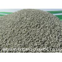 China FeSO4 Ferrous Sulfate Salt , Ferrous Sulphate Crystals Insoluble In Ethanol on sale