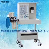 Wholesale Surgical Enconomic Mobile Anesthesia Machine With 5.4'' LCD Display Screen from china suppliers