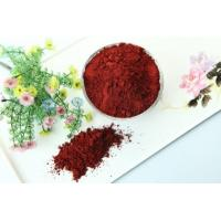 Wholesale Nutritional Ingredient Citrinin Free Red Yeast Rice For Health Food Product from china suppliers