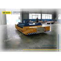 Wholesale 21 Ton Yellow Electric Lift Trolley / Hydraulic Platform Lift For Steel Industry from china suppliers