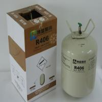 Wholesale Refrigerant R406a,substitute of R500, R12,Mixed Refrigerant from china suppliers