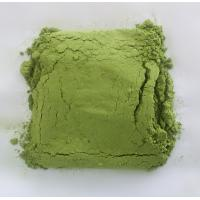 Powdered Wheat Grass Drink ORGANIC 300Mesh Professional Manufacturer
