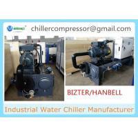 Wholesale Single Compressor Screw Water Cooled Chiller for Powder Coating from china suppliers