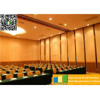 China 65mm Movable Sound Proof Partitions Aluminum Interior Wall Panel For Office on sale
