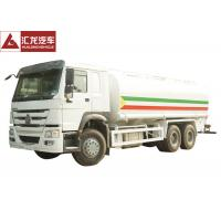 Wholesale Commercial 8000 Gallon Water Container Truck Heavy Duty 6x4 Alloy Frame from china suppliers
