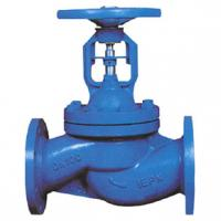 Wholesale cast steel valve,globe valve from china suppliers