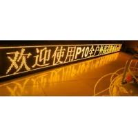 Wholesale P10 LED Display Sign, 1-8 Line 128x64 Amber from china suppliers
