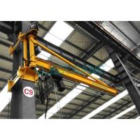 Wholesale Hot sale rotating arm beam wall mounted slewing jib crane 0.5t 5t from china suppliers