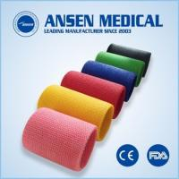 Buy cheap OEM manufacture 2 inch Purple casting tape orthopedic casting tape medical from wholesalers