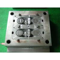 Wholesale High Gloss 1*1 Cavity SKD61 NAK80 Plastic Injection Moulds from china suppliers