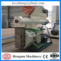 Wholesale Granulating Production Line poultry feed pellet mills with CE approved from china suppliers
