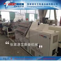 Wholesale PVC Hollow Roof tile making Machine / Plastic roof Extrusion Line 800-1000mm width from china suppliers