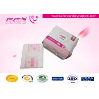 Quality 240mm Daily Use High Grade Sanitary Napkin With Self - Adhesive Labeling Package for sale