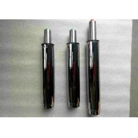 Buy cheap ADF 140mm Compressed up and Down Gas Spring for Furniture Chair from Wholesalers