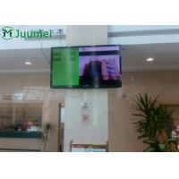 Wholesale Automatic Advanced Queue Management System Multi Language For Banking Office from china suppliers
