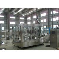 Wholesale Mineral Water / Beverage / Purified Water Filling Machine For Plastic Screw Cap 28 mm from china suppliers