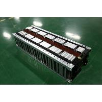 Wholesale VDA Standard Battery Module Electric Vehicle Batteries 36.5V 128Ah Safety from china suppliers