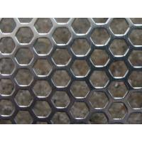 Quality China factory supply 316 stainless steel perforated metal sheet for sale